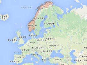 600d334f1048d9270ef3049ebc111880-300x225 ノルウェージャンフォレストキャットの大きさは性別で違った!?